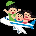 <重要>2016年10月30日~ 羽田-ホノルル線 全日空・日本航空フライトスケジュール変更のお知らせ