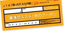 jp1124