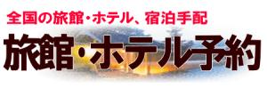 jpyado1604