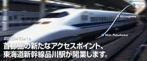jp1001