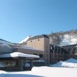 キロロリゾートマウンテンホテル(北海道)名称変更のお知らせ