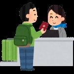 【外務省海外安全情報】パラオにおけるジカウイルス感染症の発生についてのご注意(新規)