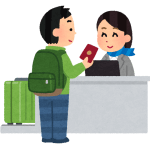 【外務省海外安全情報】台湾:台湾東部での地震に伴う注意喚起及び情報提供依頼(新規)