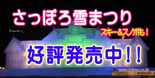 jpbnyukimaturi1501