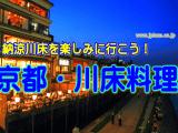 jpbnkawadoko1604n
