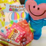 6月は四谷店にて「それ行け夏旅キャンペーン!」