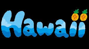 hawaii_text