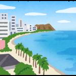 ルックJTBのハワイ「ハイアットリージェンシーワイキキ」朝食特典のご案内(2016年度)