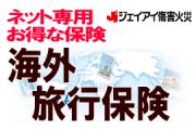 jphoken1606
