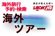 jpkaigai1606