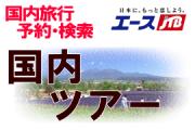 jpkokunai1606