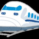 東海道新幹線、品川駅開業で実質値上げへ。・・とはどの新聞も書かないのですが、・・・。