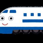 2016年12/18、不発弾処理に伴う東海道新幹線遅れ見込みにつきまして
