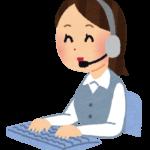 [FAQ]「予約メニュー」の中や申込み画面にある「新規登録」リンクは何が違うのですか?