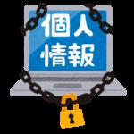 ジェイプラザ・オンラインは常時SSL(AOSSL)に対応します。