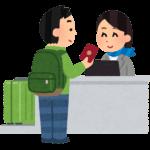 【外務省海外安全情報】 韓国:日本関連デモ・集会に関する注意喚起