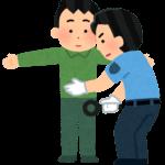 JAL、ANA 国内線の保安検査場通過締切時刻が15分前から20分前に変更となります