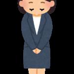 緊急事態宣言延長に伴う当店臨時休業期間延長のお知らせ(2020/5/06更新)