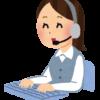 [FAQ]クレジットカードの保険に入っていますが、海外旅行傷害保険に加入する必要はありますか?